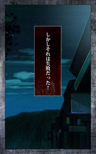 クリムゾンガールズ Complete版07