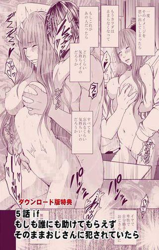 エロ垢にはまってしまった処女 中編03-1